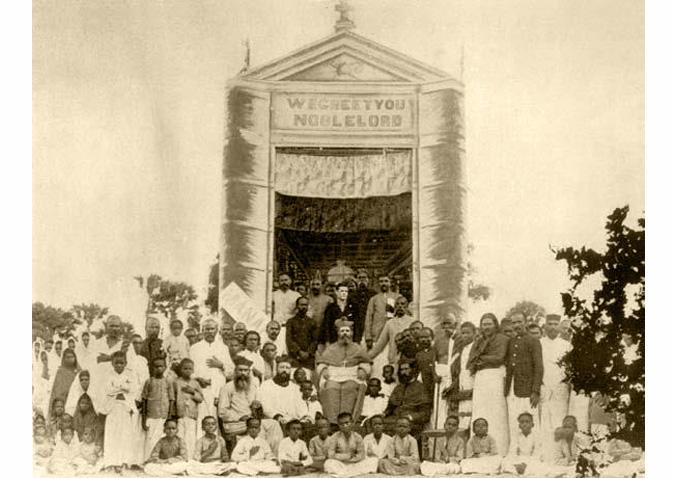 Visita pastoral em Meliapor, Índia